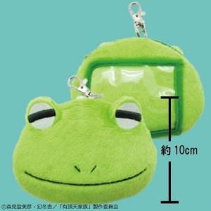 有頂天パスケース蛙