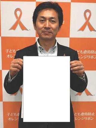 オレンジリボン2